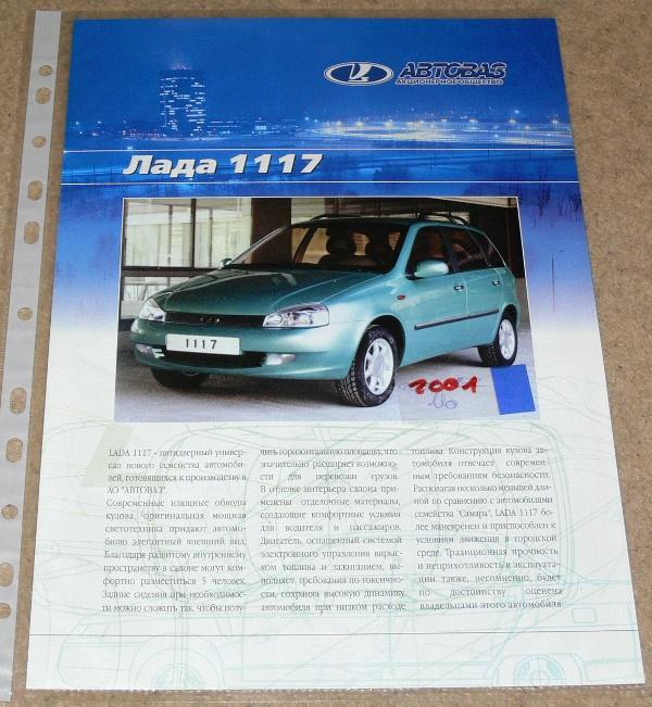aP1180468