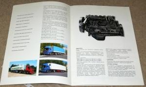 aP1180492