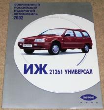 aP1180500