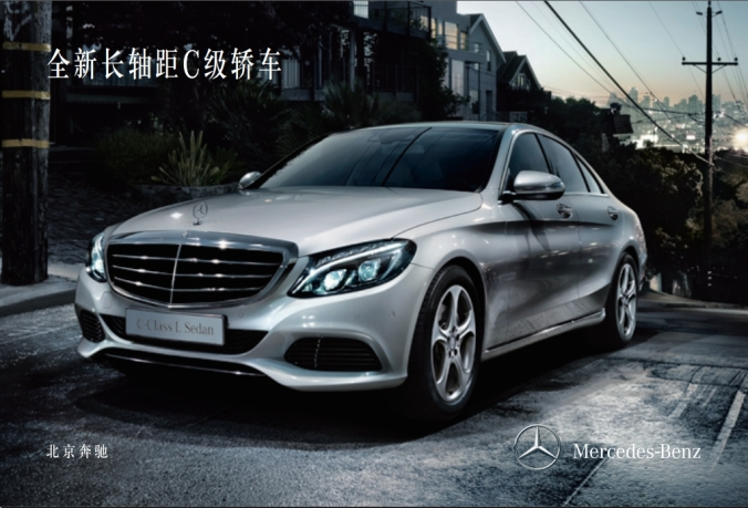 MB_C-classL_CN-cn