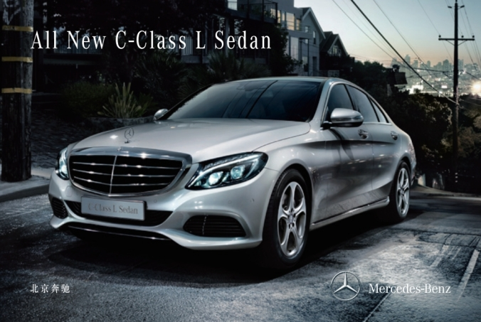MB_C-classL_CN