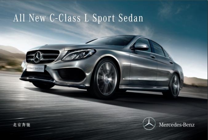 MB_C-classL_sport_CN-eng