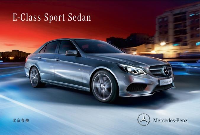 MB_E-classL_sport_CN-eng