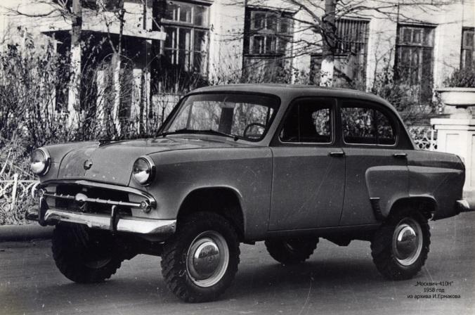 Moskvich-410N-1