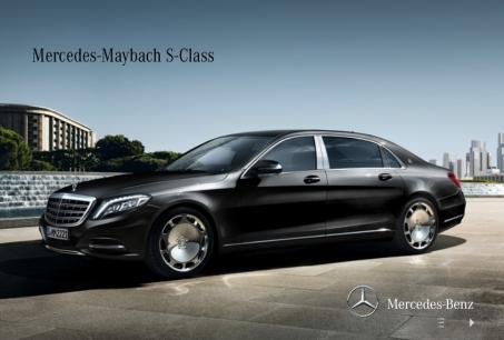 Mercedes-Maybach 2015.01 UK