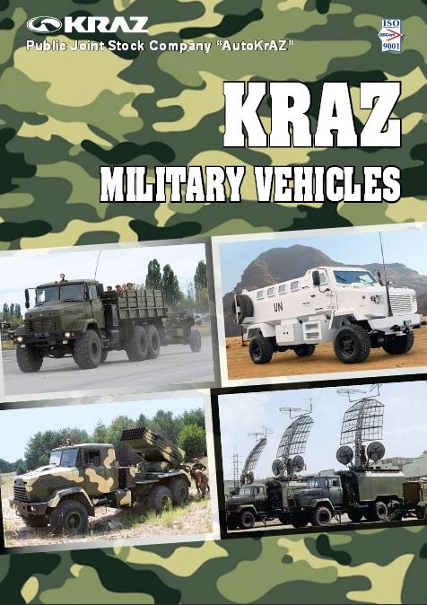 Kraz military veh